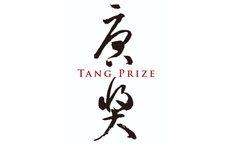 Media OutReach - Tang Prize